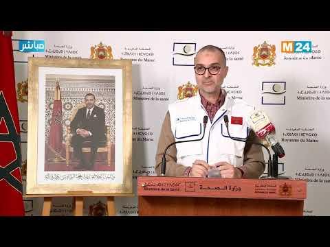 Video : Conférence de presse du ministère de la Santé (30-03-2020)