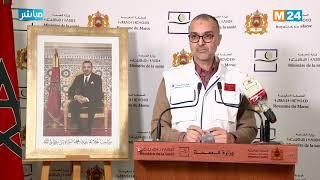 Conférence de presse du ministère de la Santé (30-03-2020)