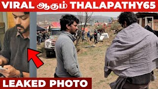 WOW : Thalapathy Vijay Spotted In Georgia 😍   Thalapathy 65   Pooja   Nelson   Anirudh   Tamil News