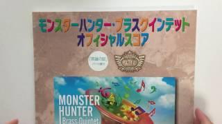 Monster Hunter Brass Quintet Official Score Proof of a Hero w/Part score[sm01473]