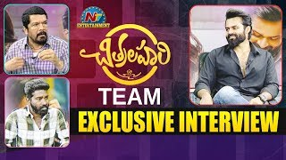 Chitralahari Movie Team Exclusive Interview   Sai Dharam Tej   Kishore Tirumala   NTV Entertainment