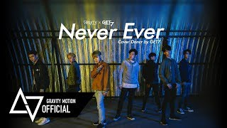 [Teaser] GOT7 - Never Ever Cover Dance by GET7 from Thailand
