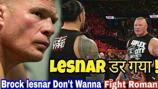 Brock lesnar Don't Wanna Fight Roman reigns ! Brock feared Roman - WWE SummerSlam 2018 highlights