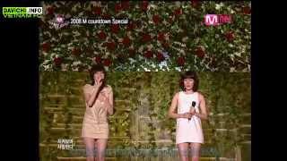 [080327][VIETSUB] Davichi - I Won't Love (cover)