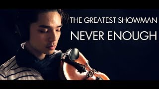 Never Enough - The Greatest Showman [Violin Cover] 【Julien Ando】