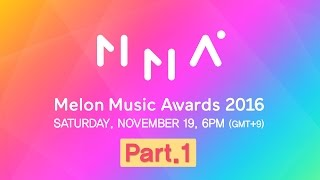 [2016 MelOn Music Awards] Part.1 (1부) width=