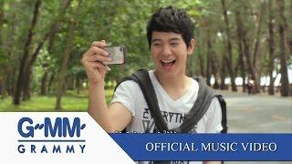 ปากว่าง - ไอซ์ ศรัณยู [Official MV]