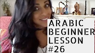 Arabic Beginner Lesson 26- The verb to have!