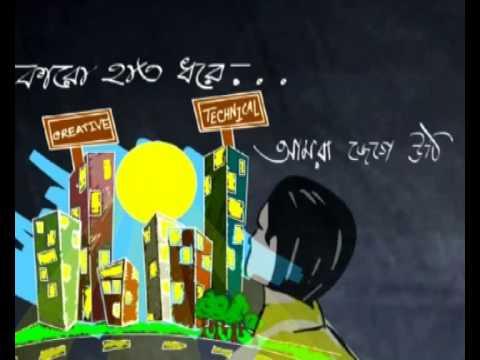 Creative & Technical Education Fair – 2011 TVC