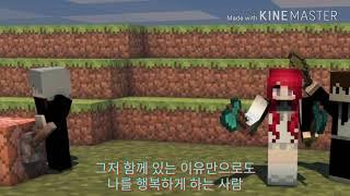 (마크뮤비)KCM-죽도록 사랑해(제빵왕 김탁구ost)
