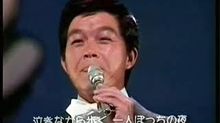 Kyu Sakamoto   Sukiyaki Stereo