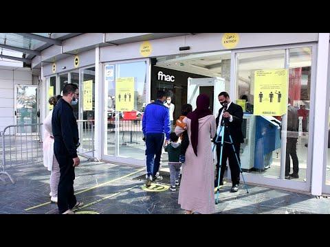 Video : Quel dispositif de sécurité sanitaire pour accueillir les visiteurs au Morocco Mall ?