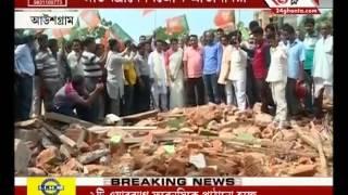 BJP demands NIA probe into TMC office blast in Burdwan
