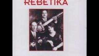 Rebetika - Çoban Kızı [ Rebetika 1918 - 1954 © 1993 Kalan Müzik ]