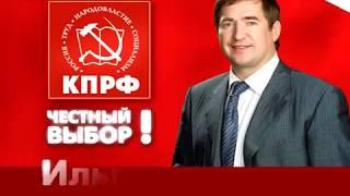 Выборы в Курултай, кандидат Галин