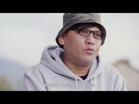 大未來計畫 - 桑布伊 - YouTube