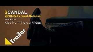 SCANDAL - New Album「Kiss from the darkness」- Trailer -