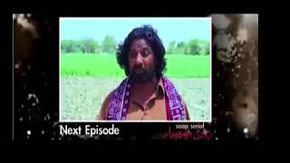 Dardan Jo Darya New Episode  Promo  296