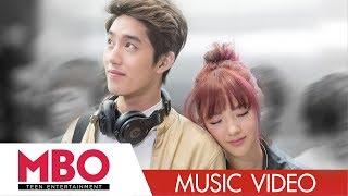[Official MV.] ปลิว (Away) - Ploychompoo (Jannine W)