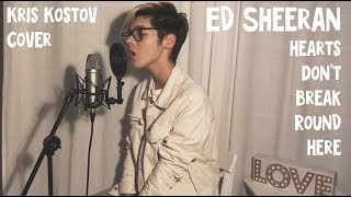 Ed Sheeran - Hearts Don't Break Round Here - Kris Kostov Cover