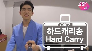 [GOT7's Hard Carry] HardCarry Song_Hard Carry Ep.2 Part 4