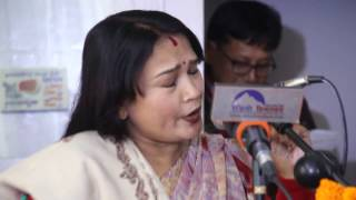 Fulako thunga bahera gayo- Tara devi video // फुल को थुंगा बगेर गयो
