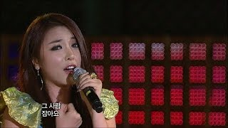 【TVPP】Hong Jin Young - My Love, 홍진영 - 내 사랑 @ Temple Concert Live