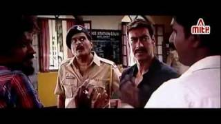 Tulu Dialogues from Singham Movie [HD]