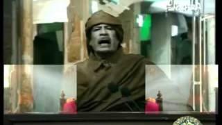 Muammar Gaddafi - Zenga Zenga Song - Noy Alooshe Remix