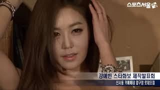 Kang Ye Bin - Sexy Korean Model