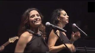 Azúcar Moreno - Sólo se vive una vez (Directo/Concierto) en O Grove