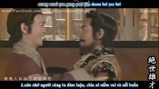 """[Vietsub + Kara] 絕世雄才 Tuyệt Thế Hùng Tài - Trịnh Thiếu Thu 鄭少秋 (Nhạc phim """"Hán Sở Kiêu Hùng"""" - 2004)"""