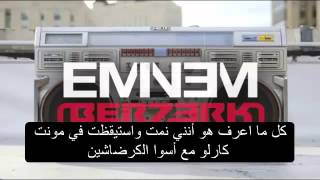 Eminem - Berzerk  +18  مترجمه