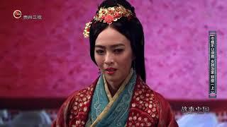 【一个女人挽救了一个大汉王朝,巾帼不让须眉的她到底是谁?】故事中国