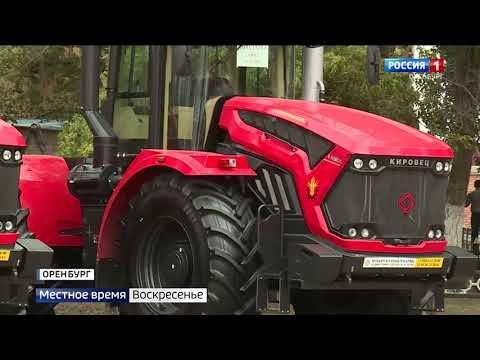 В Оренбурге сельхозпроизводителям презентовали новую технику