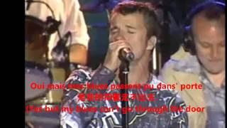 Bruno Pelletier - 'Mes blues passent pu dans porte' (My Blues get no Exit) with lyrics