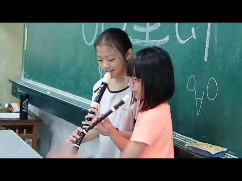 花蓮縣中正國小402兒童節童樂會表演 2 - YouTube