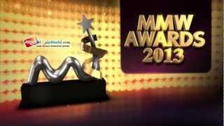 MMW AWARDS 2013 |  मराठीमुव्हीवर्ल्ड डॉट कॉम अवार्ड्स २०१३
