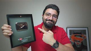 فيديو تذكاري- رحلتي مع يوتيوب إلى اليوم شكراً متابعيني شكراً يوتيوب