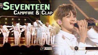 SEVENTEEN - CAMPFIRE & CLAP(w/CARAT), 세븐틴 - 캠프파이어 & 박수(w/CARAT) @2017 MBC Music Festival width=