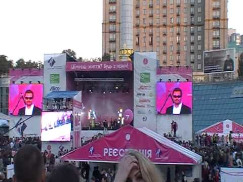Kiev. November 2010.Breast Cancer March and Concert.MOV022.MOD
