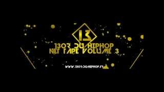 "Rokame - Métaphore ""Compilation 13Or Du HipHop VOL.3"""