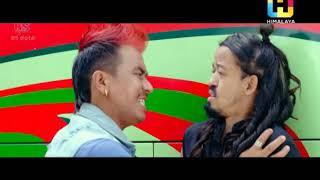 Nepali Movie FIRKE Parody Trailer | अर्पणको गाली इकुलाइ | FILMY CHATNI | FILMY KIRO