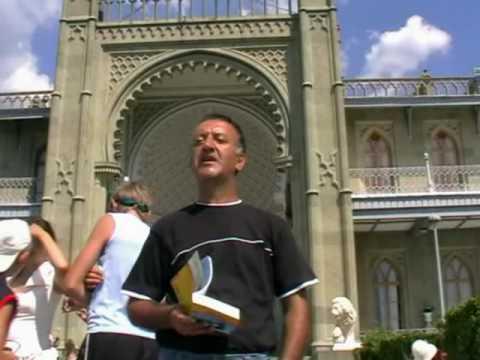 Alupka woronzov palace  Crimea Kirim Kudis Krim Ukraine
