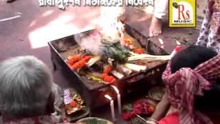 Maa Kali Bhajan    Aar Ashbo Kina    Tara Maa Songs    Tara Maa Aarti     Samiran Das    RS Music width=