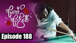 Ape Adare - අපේ ආදරේ Episode 188 | 11 - 12 - 2018 | Siyatha TV