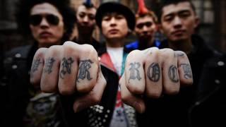 Demerit - Beijing Is Not My Home