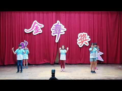 201811205年8班金舞獎比賽(1) - YouTube