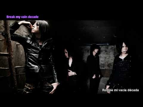 proof-deathgaze-romanji-lyrics-sub-espanol-visualfriki