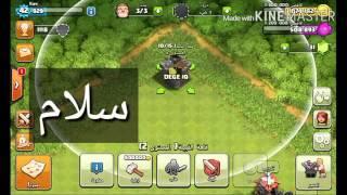 كلاش اوف كلانس #رفع_الكؤوس الطريق إلى الكريستال #1 | clash of clans